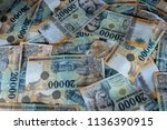 shzons collector coin on...   Shutterstock . vector #1136390915