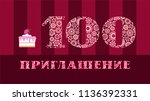 color card with the number 100... | Shutterstock .eps vector #1136392331