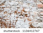 the wall made of red bricks   Shutterstock . vector #1136412767