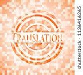 translation orange mosaic... | Shutterstock .eps vector #1136416265