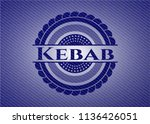 kebab badge with jean texture | Shutterstock .eps vector #1136426051