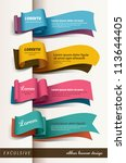 exclusive banner design | Shutterstock .eps vector #113644405