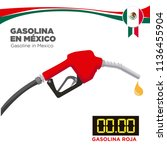 gasoline in mexico. graph of... | Shutterstock .eps vector #1136455904