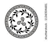 ancient greek round pattern | Shutterstock .eps vector #1136504681