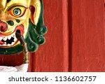 tibetan style on wooden doors... | Shutterstock . vector #1136602757