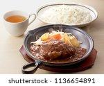 Japanese Hamburger Steak Lunch...