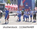 samara  russia   june 21  2018  ... | Shutterstock . vector #1136696489