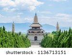 dali  china   april 20 2017  ... | Shutterstock . vector #1136713151