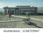 solar panel  alternative... | Shutterstock . vector #1136725067