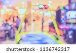 abstract blur image of arcade... | Shutterstock . vector #1136742317