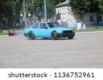 yoshkar ola  russia  june 17 ... | Shutterstock . vector #1136752961