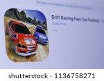 jember  east java  indonesia ... | Shutterstock . vector #1136758271