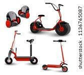 realistic self balancing gyro... | Shutterstock . vector #1136765087