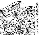 seamless abstract pattern.... | Shutterstock .eps vector #1136768981
