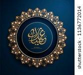 eid mubarak calligraphy design...   Shutterstock .eps vector #1136772014