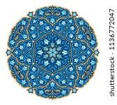 gorgeous round arabesque...   Shutterstock .eps vector #1136772047