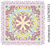 decorative colorful ornament on ...   Shutterstock .eps vector #1136783921