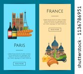 vector cartoon france sights... | Shutterstock .eps vector #1136786951