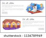eid al adha holiday internet... | Shutterstock .eps vector #1136789969