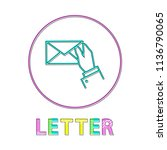 letter round linear icon with... | Shutterstock .eps vector #1136790065