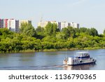 tyumen  russia  on july 16 ... | Shutterstock . vector #1136790365