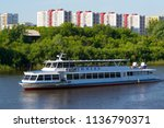 tyumen  russia  on july 16 ... | Shutterstock . vector #1136790371