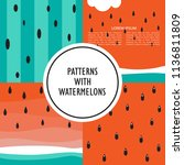 set of seamless pattern with... | Shutterstock .eps vector #1136811809
