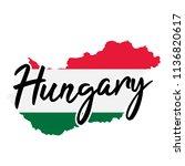 hungary map silhouette flag... | Shutterstock .eps vector #1136820617