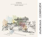 south korea  asia. heunginjimun ...   Shutterstock .eps vector #1136841854
