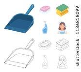 blue scoop for garbage  pink...   Shutterstock .eps vector #1136858099