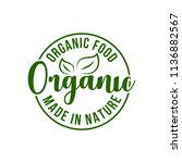 best quality healthy food logo. ... | Shutterstock .eps vector #1136882567