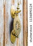 old handmade ottoman door... | Shutterstock . vector #1136890124