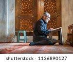 istanbul  turkey   may 27 ... | Shutterstock . vector #1136890127