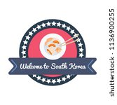 korean welcome sticker in flat... | Shutterstock .eps vector #1136900255