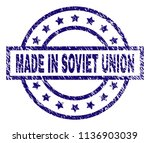 made in soviet union stamp seal ... | Shutterstock .eps vector #1136903039