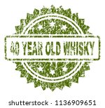 40 year old whisky stamp seal... | Shutterstock .eps vector #1136909651
