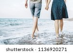 unrecognizable young loving... | Shutterstock . vector #1136920271