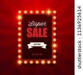 retro light sign. vintage style ... | Shutterstock .eps vector #1136925614