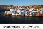 aerial view of iconic colourful ... | Shutterstock . vector #1136953841