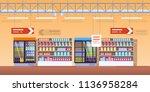 supermarket shelves  fridge... | Shutterstock .eps vector #1136958284