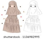 set of hand drawn arabic woman... | Shutterstock .eps vector #1136982995