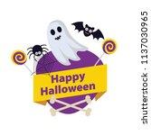 halloween elements.happy... | Shutterstock .eps vector #1137030965