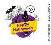 halloween elements.happy... | Shutterstock .eps vector #1137030971