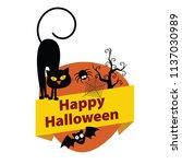 halloween elements.happy... | Shutterstock .eps vector #1137030989