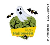 halloween elements.happy... | Shutterstock .eps vector #1137030995