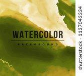 watercolor splatter background | Shutterstock .eps vector #1137043334