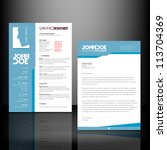 resume   cv template | Shutterstock .eps vector #113704369