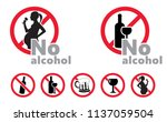 no alcohol sign warning sign...   Shutterstock .eps vector #1137059504