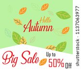 banner autumn illustration... | Shutterstock .eps vector #1137063977