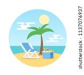 beach chair and portable fridge ...   Shutterstock .eps vector #1137076937